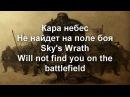 Aрkтидa/Arktida-На Полпути К Бессмертью/Halfway To Immortality (lyrics and translation)