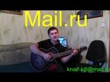 Песня про Mail.ru