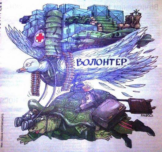 Украина установила новые запретные зоны для полетов над Черным морем, - Росавиация - Цензор.НЕТ 5137