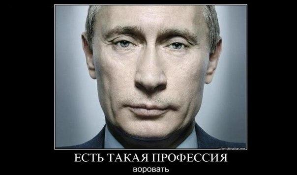 Коррупция Путина. Царь во дворце.