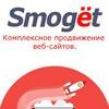 Smogёt.ru