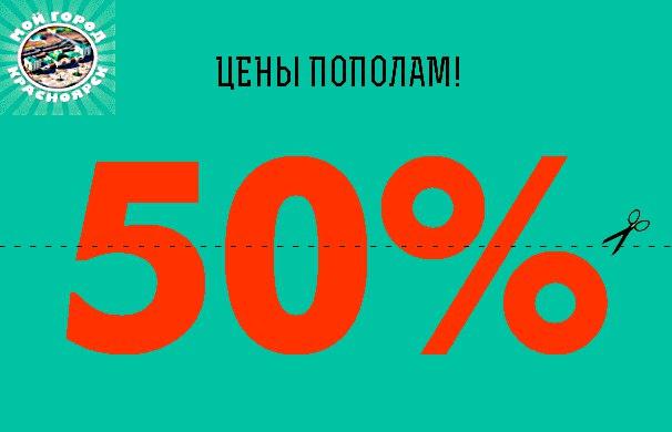 Екатерина Доброва | Красноярск