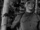 Людмила Целиковская - Вдаль бежит дорожка / Песня Тони (1946) Из х/ф Беспокойное хозяйство