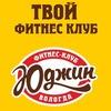 "ФИТНЕС-КЛУБ ""ЮДЖИН"""