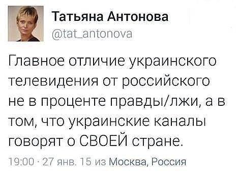 За день боевики 10 раз нарушили режим прекращения огня, - штаб АТО - Цензор.НЕТ 2739