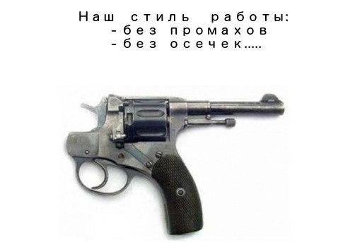 https://pp.vk.me/c621622/v621622627/caed/gFpYn8aIxh8.jpg