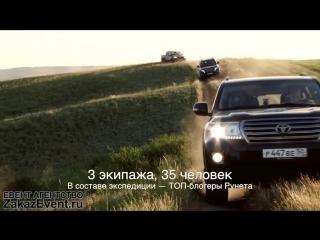 Корпоративное видео, отчетный ролик zakazevent.ru