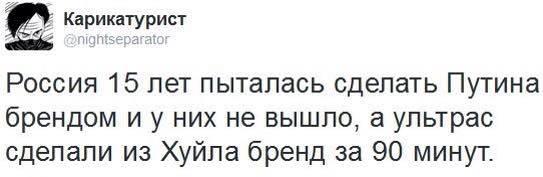 С момента оккупации Крыма исчезли 15 крымских татар, силовиков подозревают в похищениях, - замглавы Меджлиса Джелялов - Цензор.НЕТ 9349