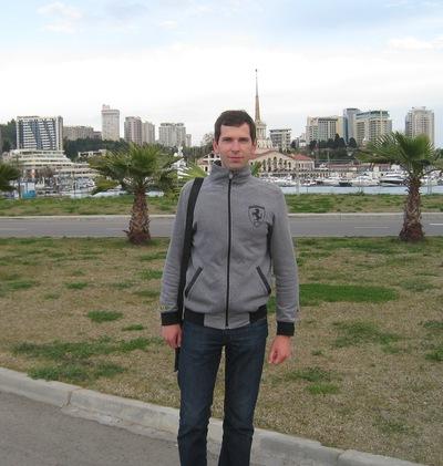 Кирилл Василевский