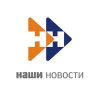 Сургутнефтегаз дивиденды за 2016 год прогноз последние новости
