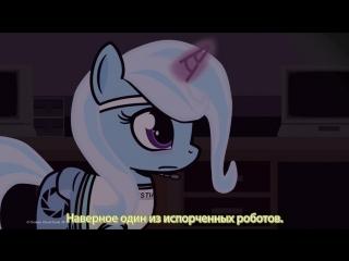 Мой Маленький Портал / My Little Portal (7 серия) [Туннельное зрение] - Русские субтитры