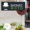Бизнес фото: корпоративные фотоуслуги в Перми