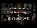 『Acid Black Cherry Mini Best Singles & HISTORY DVD』ダイジェスト映&#2