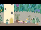 Ben and Hollys Little Kingdom Daisy and Poppy
