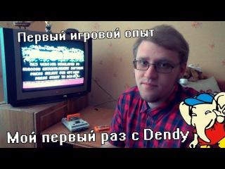 (VLOG) PIRATE'щина - Денди (NES,LIFA,FAMICOM,SIMBA'S)