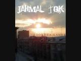 JAHMAL ТГК - Половина Камня (2009)