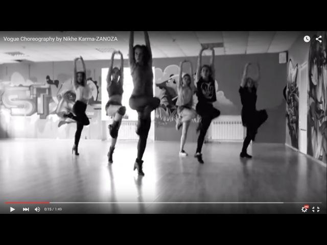 Vogue Choreography by Nikhe Karma-ZANOZA