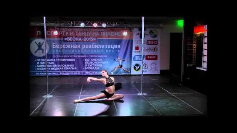 Юлия Муквич 2-е место Артистик профессионалы