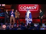 Comedy Club: Андрей Аверин, Зураб Матуа, Дмитрий Сорокин и Марина Кравец - Новогодний хип-хоп