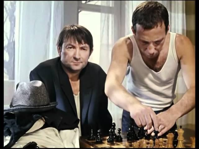 Шахматы в фильме Джентельмены удачи 1971