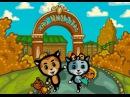 Мультик Три котенка: Пойдем в детский сад