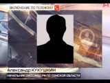 В Томске школьник расстрелял детей