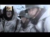 SAGA - The Snow Fell