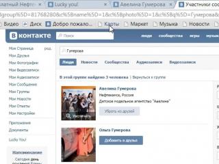 Диана Мастерская Подарит 💰💰💰 1000 руб на любой сотовый номер телефона