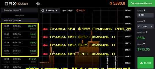 kak-legko-zarabativat-dengi-v-gta-5-7