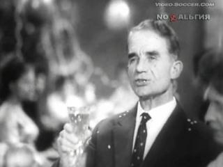 Голубой огонек. Н.П.Старостин. Игорь Нетто (1962)