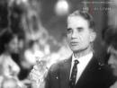 Голубой огонек Н П Старостин Игорь Нетто 1962