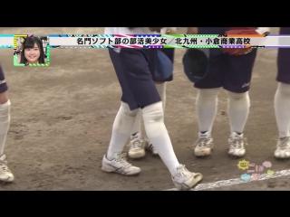 HKT48 no Goboten ep44 от 12 апреля 2015 г.