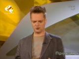 Галилео 6 сезон 27 серия (360 выпуск) 2009-05-21