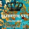 RAZDETIH_NET Модная женская/мужская одежда/обувь