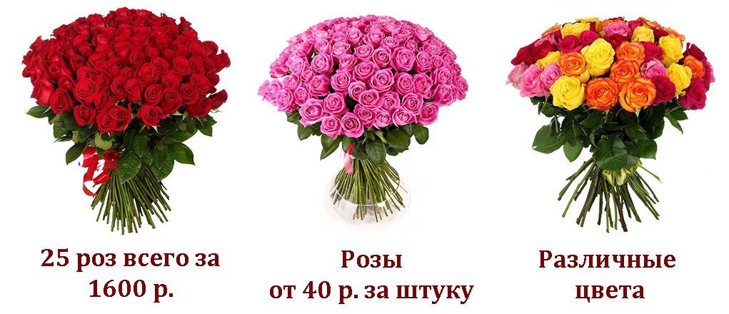 Цветы круглосуточно с доставкой омск цветы с доставкой в усть-каменогорске