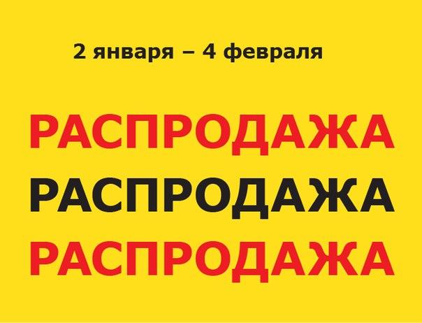 Барнаул - Интернет-магазин ИКЕА - Каталог товаров ИКЕА