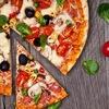 Доставка пиццы в Тамбове. 🍕