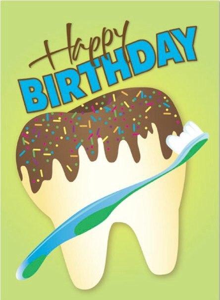 Поздравления стоматологу с днем рождения