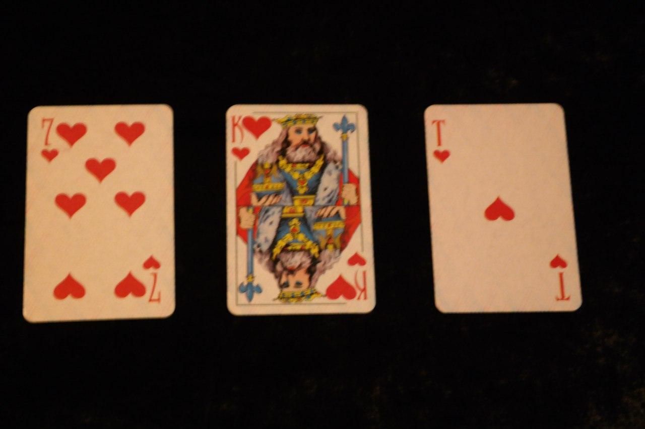 Значения игральных карт AByhM7HQvzg