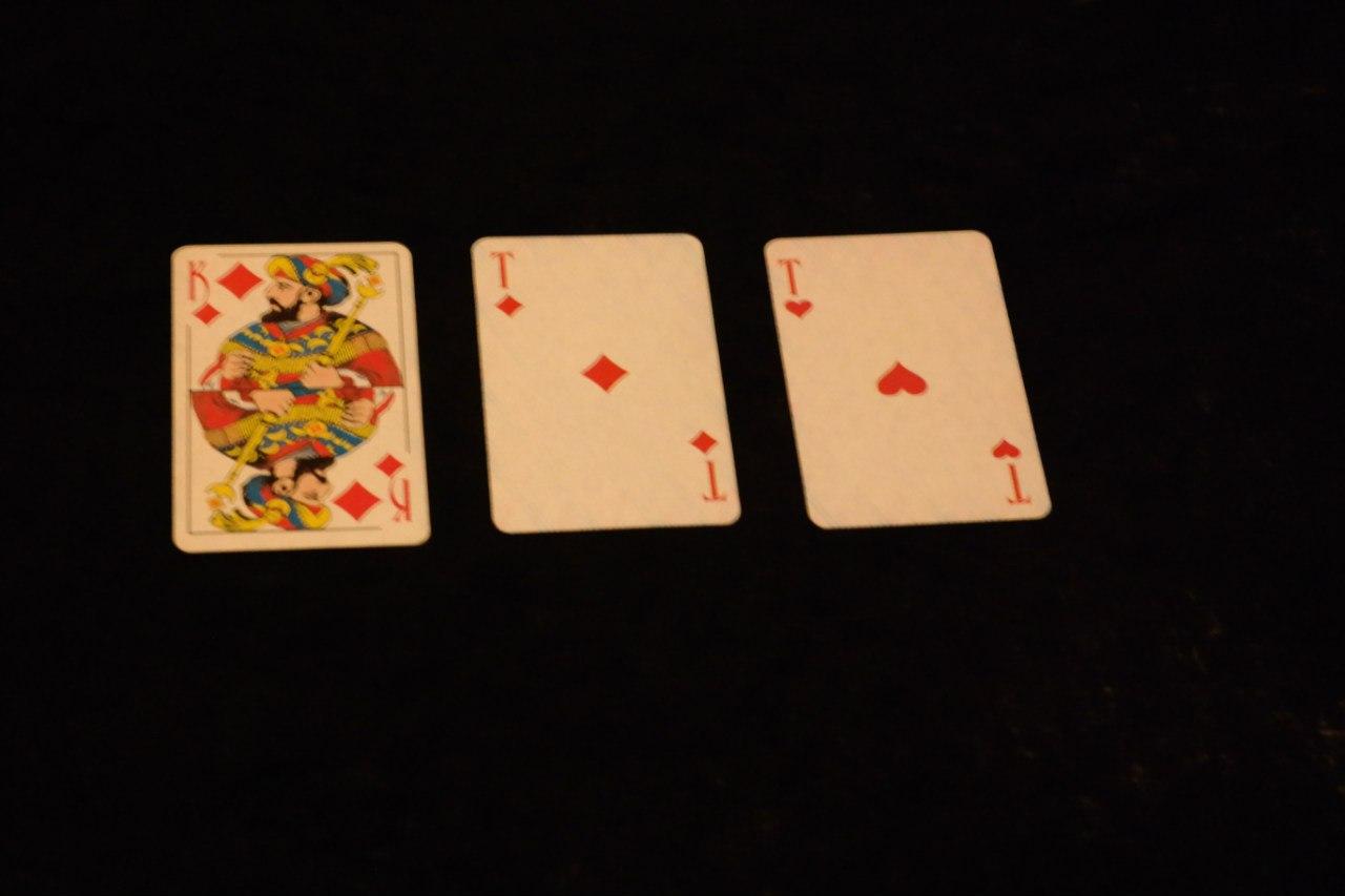 Значения игральных карт AmDRnoGV1rY