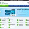 ЕВРОАВТОМАТИКА - продажа электротехники