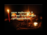 sex and married life astrologer in Delhi New Zealand canada america usa