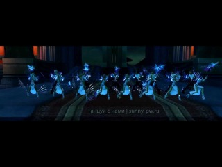 Танцуй с нами   sunny-pw.ru