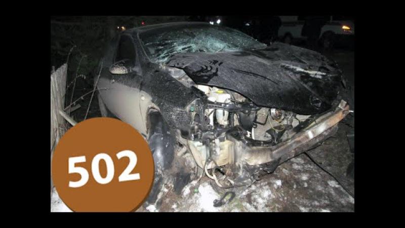 Car Crashes Compilation 502 - April 2015 / Подборка Аварий и ДТП 2015 Апрель