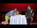 Алексей Смирнов, Антон Иванов и Илья Соболев - Ресторан в Юрмале
