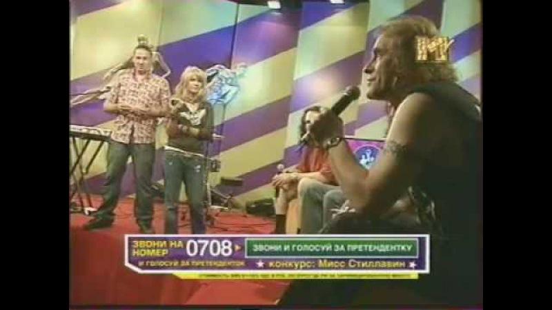 Ария - Шоу Бачинского и Стиллавина (1.07.2006).avi