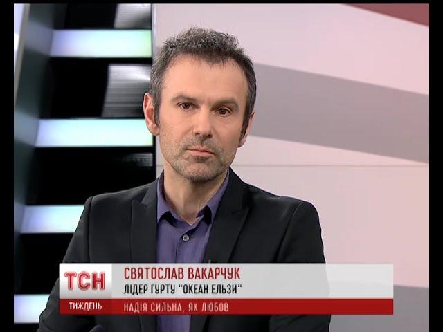 Вакарчук прокоментував втрату російського ринку для українських зірок