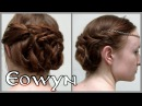 Lord of the Rings Hair Eowyn Funeral Updo