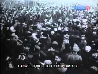 Кто заплатил Ленину,привёл его к власти Технология революций 1905 и 1917 годов Доку ...