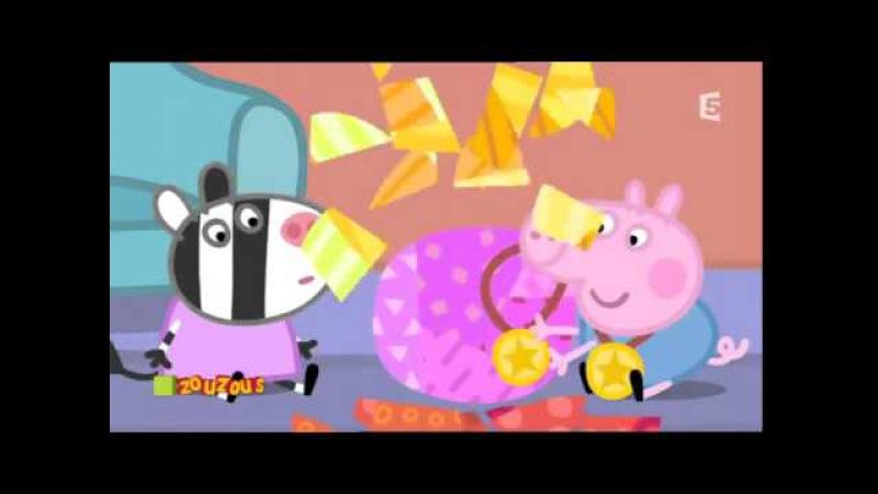 Peppa Pig - L'anniversaire d'Edmond Éléphant